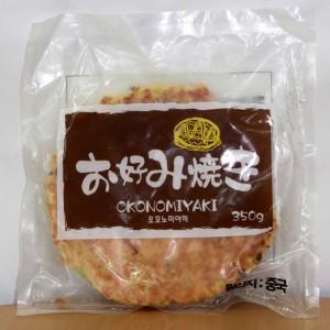 13-okonomiyaki.jpg.jpg