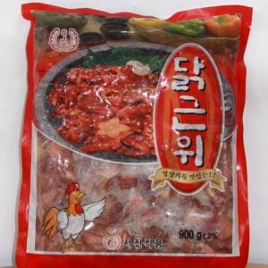 4-chicken.jpg