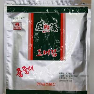 8-seaweed.jpg